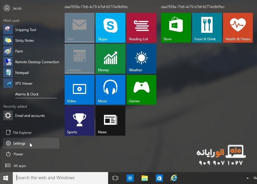 آموزش نصب پرینتر بدون درایور در ویندوز 10