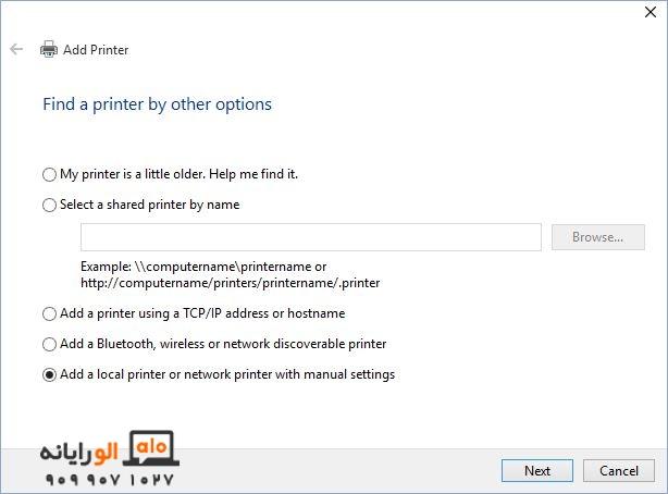 آموزش نصب پرینتر بدون درایور در ویندوز ۱۰