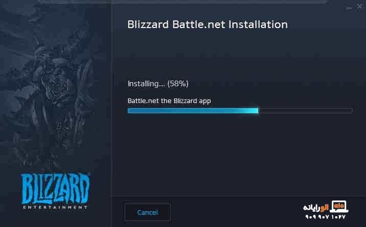 blizzard install