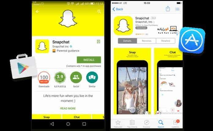 App-Store-Snapchat-696×435