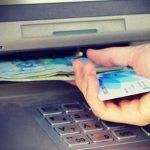 رمز دوم بانکی یک بار مصرف شد