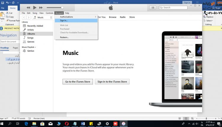 how to create free apple id 1
