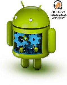 how to root your android device1
