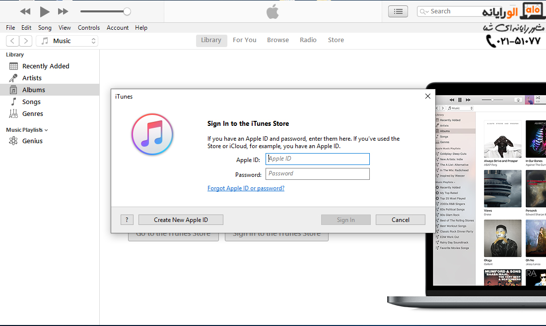 2 how to create free apple id