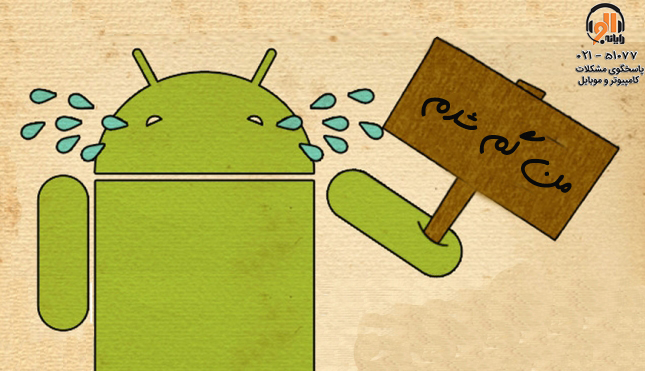 how to root your android device5
