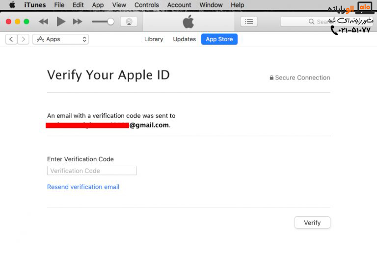 how to create apple id 8