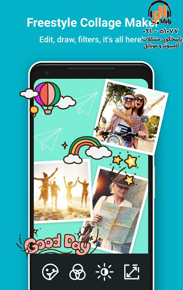 best-android-photo-editors 7