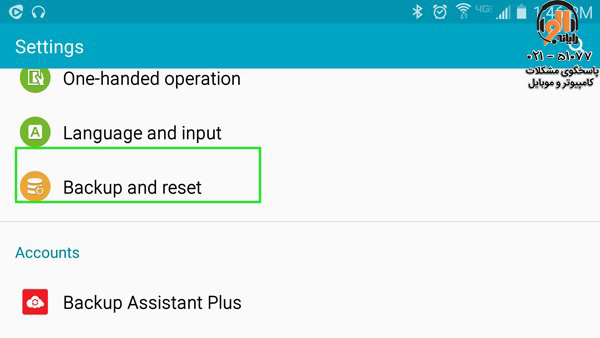 how-to-flash-aandroid-devices-5