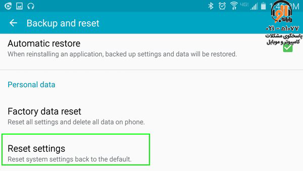 how-to-flash-aandroid-devices-6