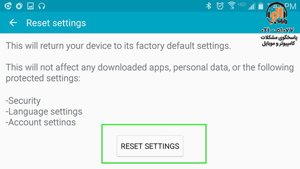 how-to-flash-aandroid-devices-7