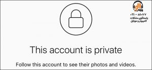 ۸-ways-to-increase-instagram-security 1
