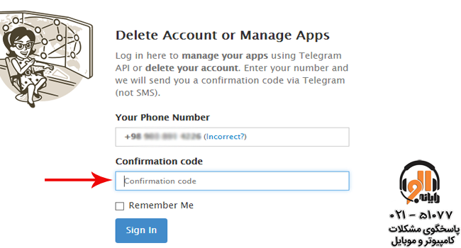 delete the golden telegram account site