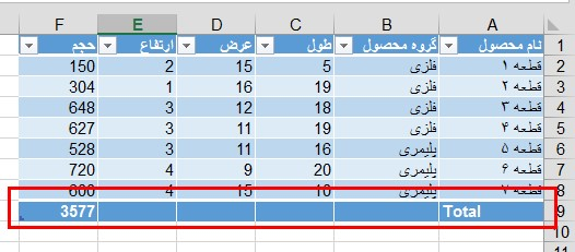 how-to-create-table-in-word-and-excel 11