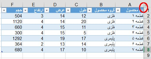 how-to-create-table-in-word-and-excel 15