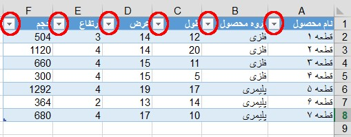 how-to-create-table-in-word-and-excel 6