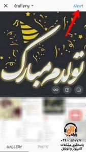 add tag location instagram