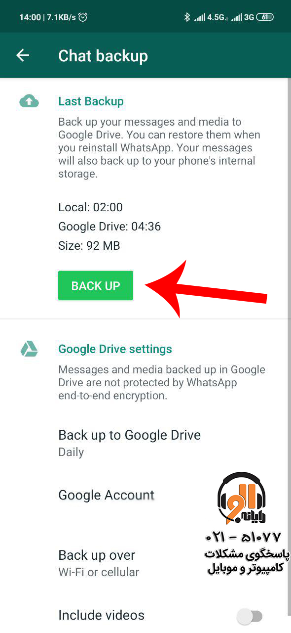 backup whats app chats