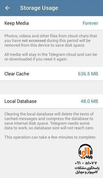 how to solve telegram connecting error 7