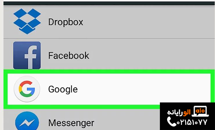 remove gmail account from android devices