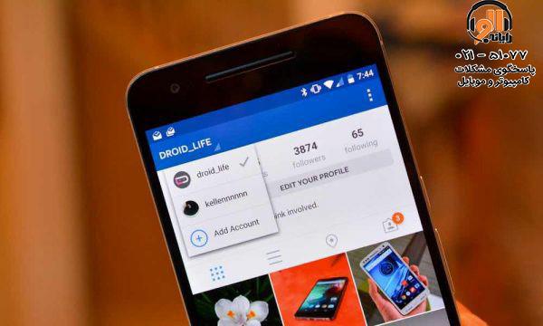solve instagram direct problem