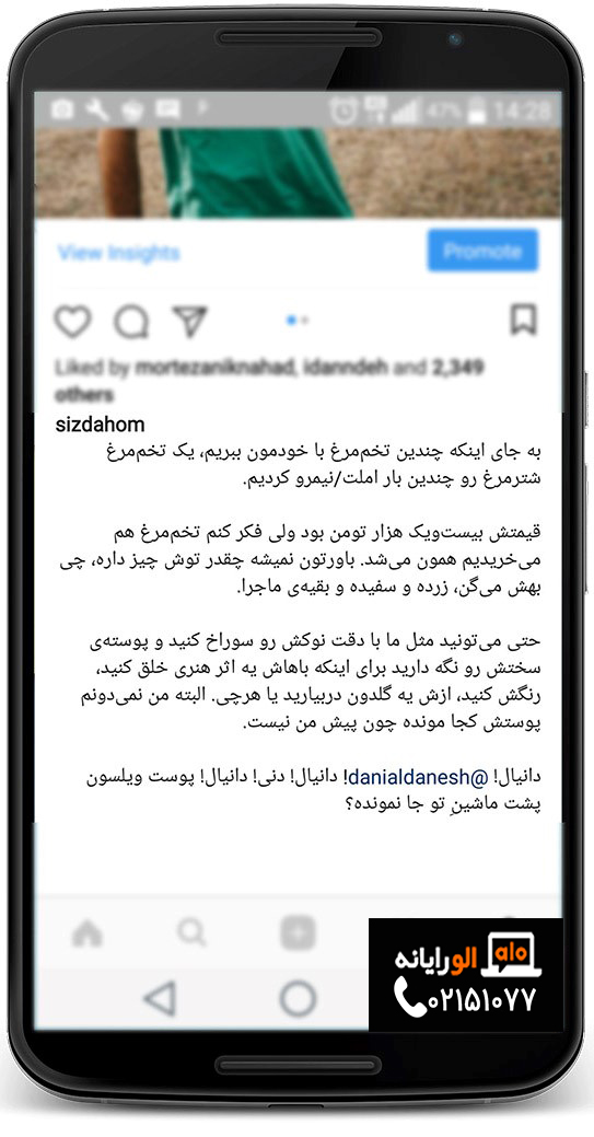 write persian caption for instagram posts 1