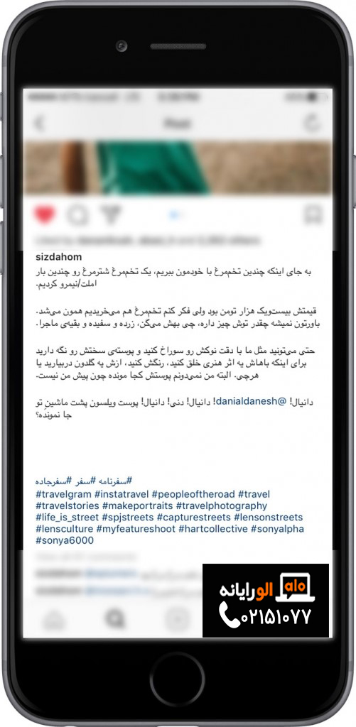 write persian caption for instagram posts