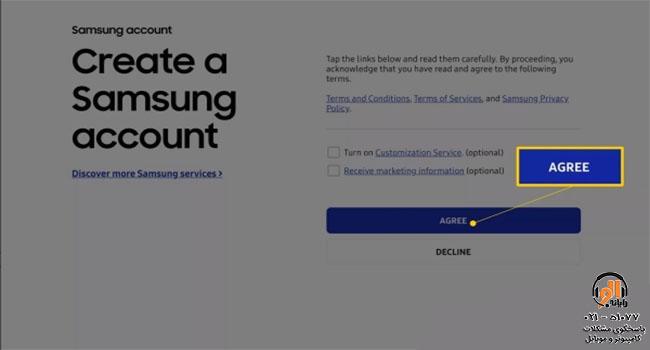 Samsung account web