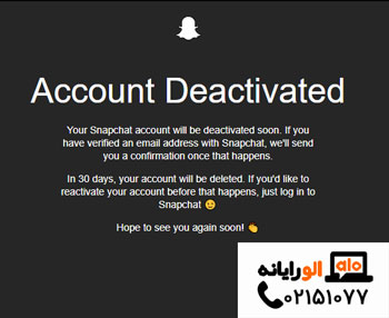 account-deactived