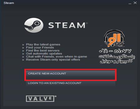create account in steam