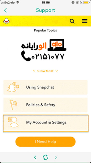 my account & setting