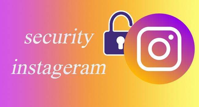 چگونه امنیت پیج اینستاگرام را بالا ببریم ؟ | روش های افزایش امنیت اکانت در اینستاگرام