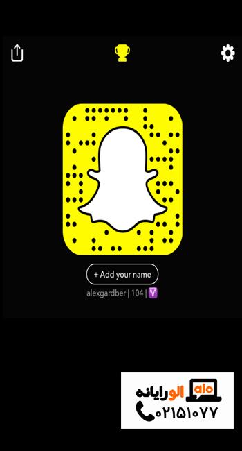 setting-snapchat-1