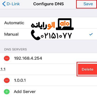 change dns in android and ios
