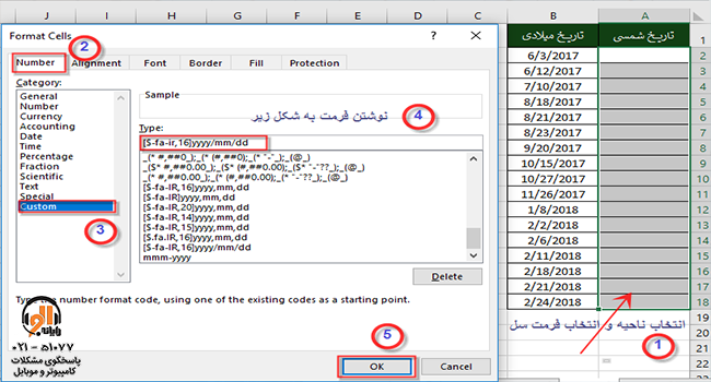 convert calendars to shamsi in excel