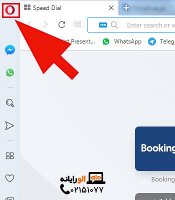 opera vpn for telegram