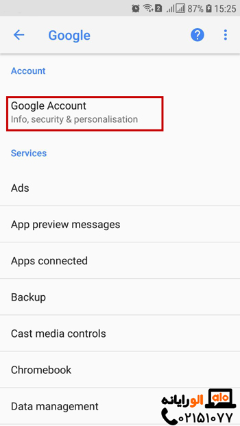 google-account-info,security-&-personalisation