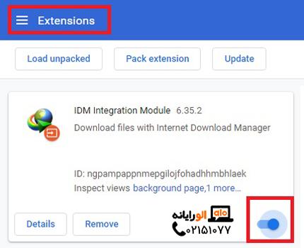 فعال کردن افزونه idm در گوگل کروم