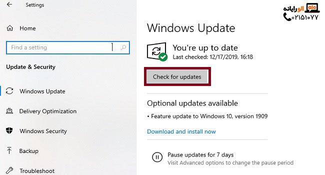 راه حل کار نکردن سرچ در ویندوز 10