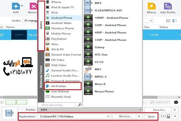 آموزش تبدیل فرمت ویدویی با برنامه xilisoft video converter