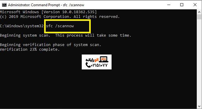 رفع windows not responding در ویندوز یا بازیها