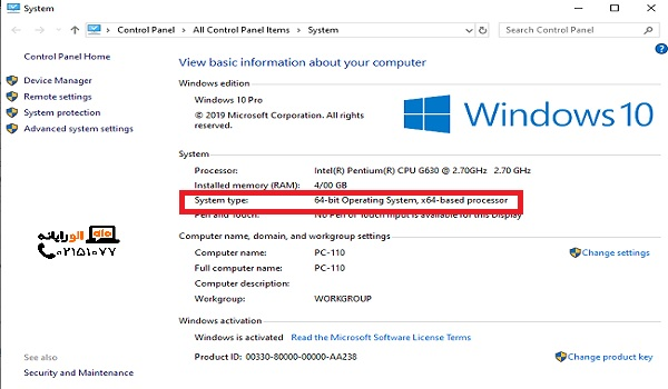 علت نصب نشدن برنامه در ویندوز سیستم تایپ