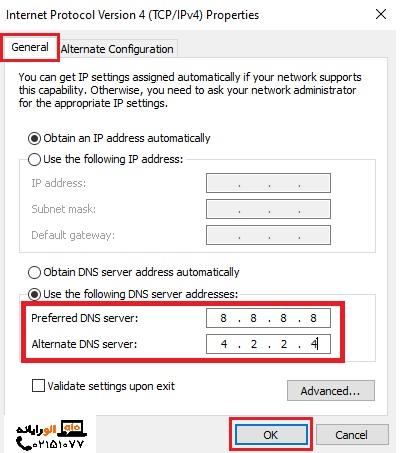 باز نشدن سایت هنگام اتصال به کامپیوتر