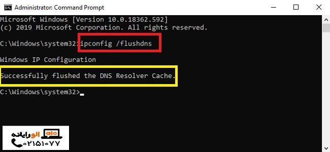 مشکل باز نشدن مرورگر هنگام اتصال به کامپیوت