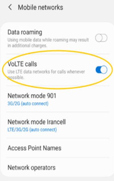 کیفیت صدایی بهتر با تکنولوژی VoLTE