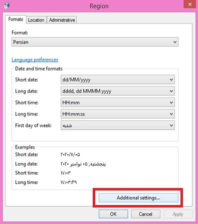 فارسی کردن اعداد در ویندوز 10