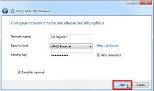 ساخت شبکه add hoc در ویندوز 7