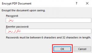 روش های رمزگذاری روی فایل پی دی اف
